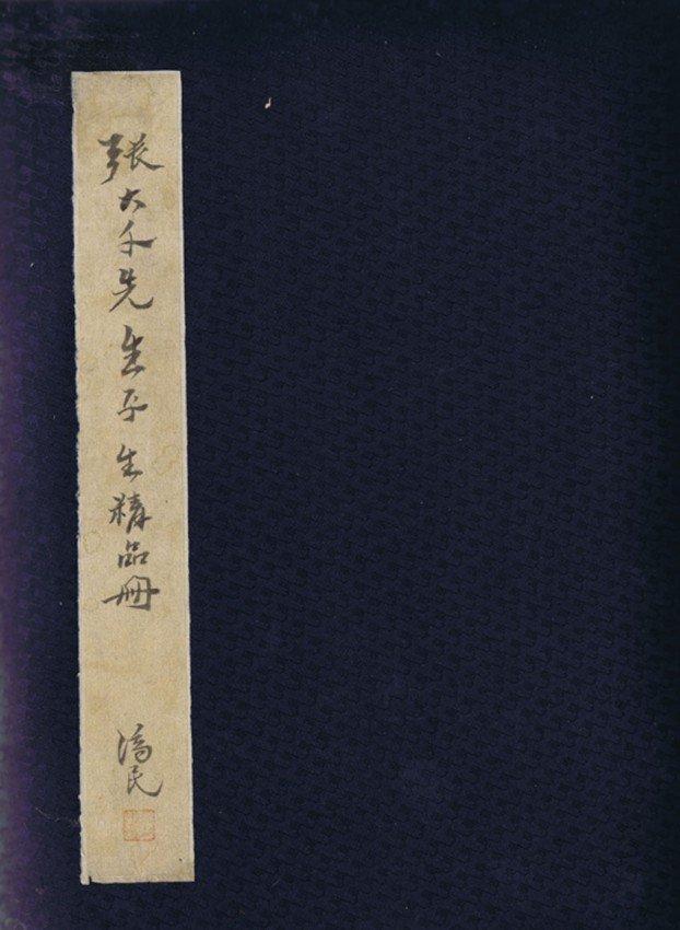 65: ZHANG DAQIAN ALBUM, Alice Boney Collection
