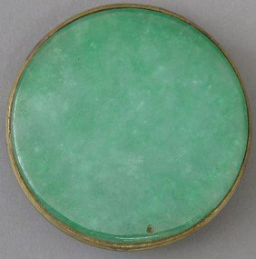 CHINESE EMERALD GREEN JADEITE BUCKLE Circa 19th Ce