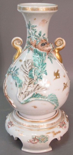 JAPANESE PORCELAIN APPLIQUE VASE On Stand Circa 19