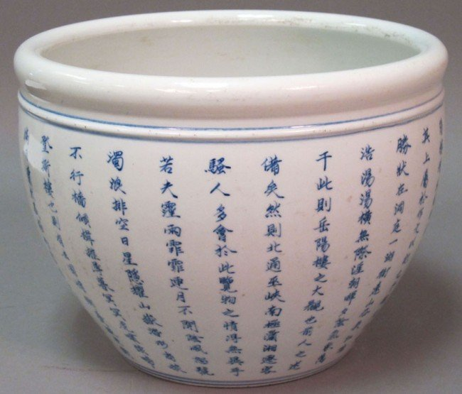 356: EARLY 20TH CENTURY CHINESE BLUE AND WHITE POT diam