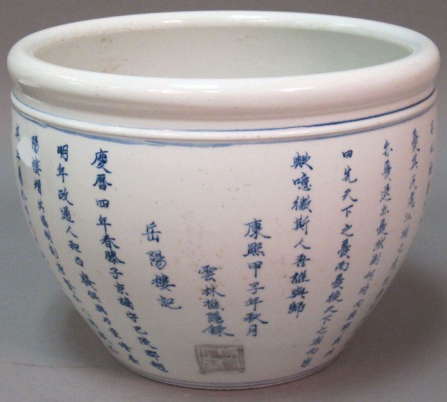 356: EARLY 20TH CENTURY CHINESE BLUE AND WHITE POT diam - 2