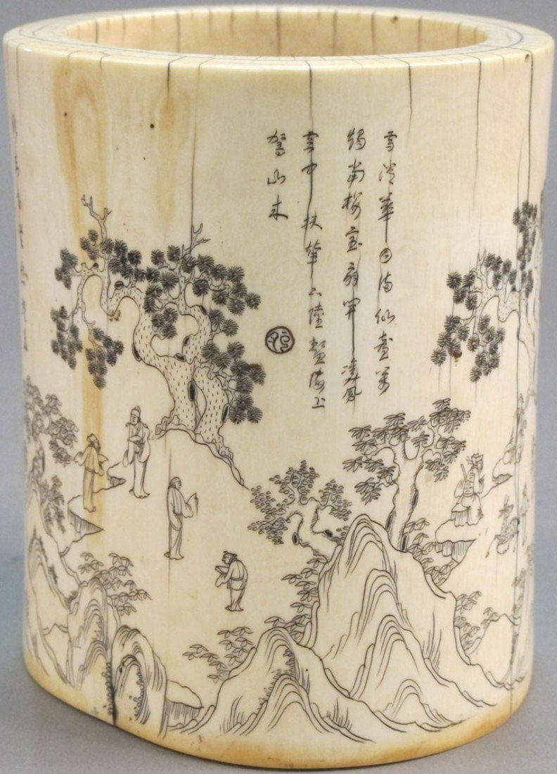400: CHINESE CARVED IVORY CARVING