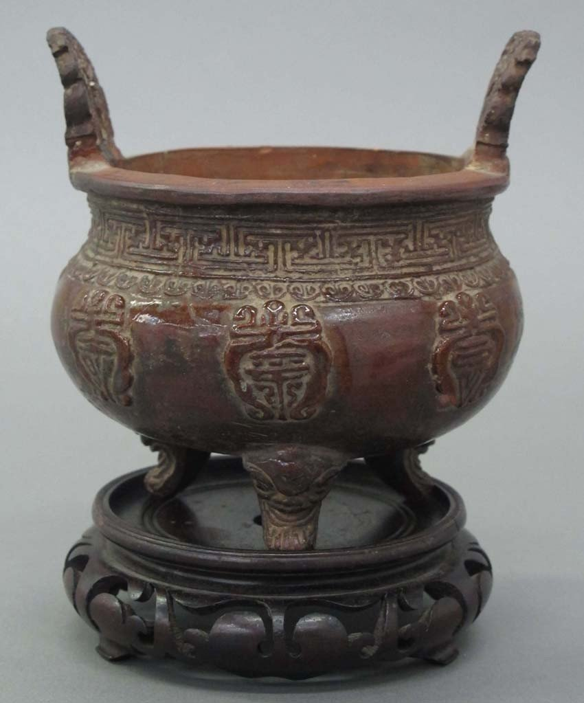 QING DYNASTY GLAZED CENSER on stand height- 4 1