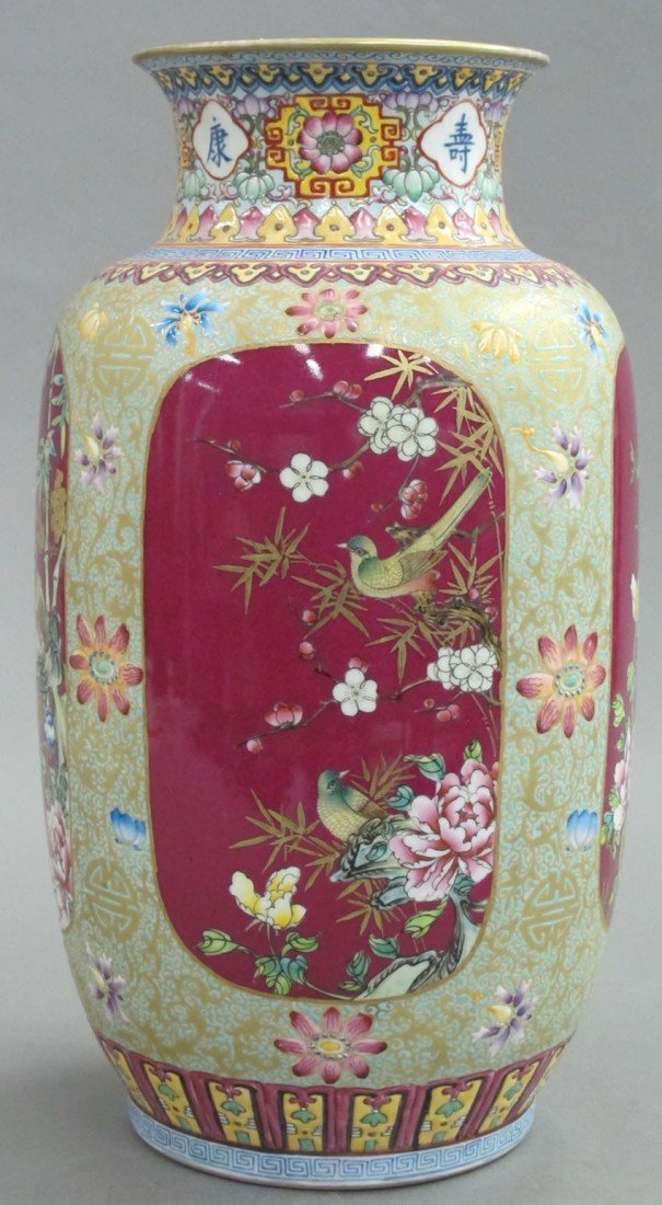 CHINESE FAMILLE ROSE VASE with enameled gilt an