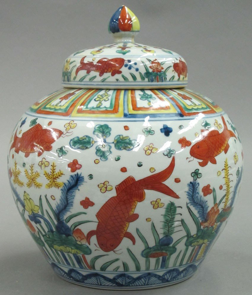 WUCAI ENAMELED JAR with cover height- 11 1/2""