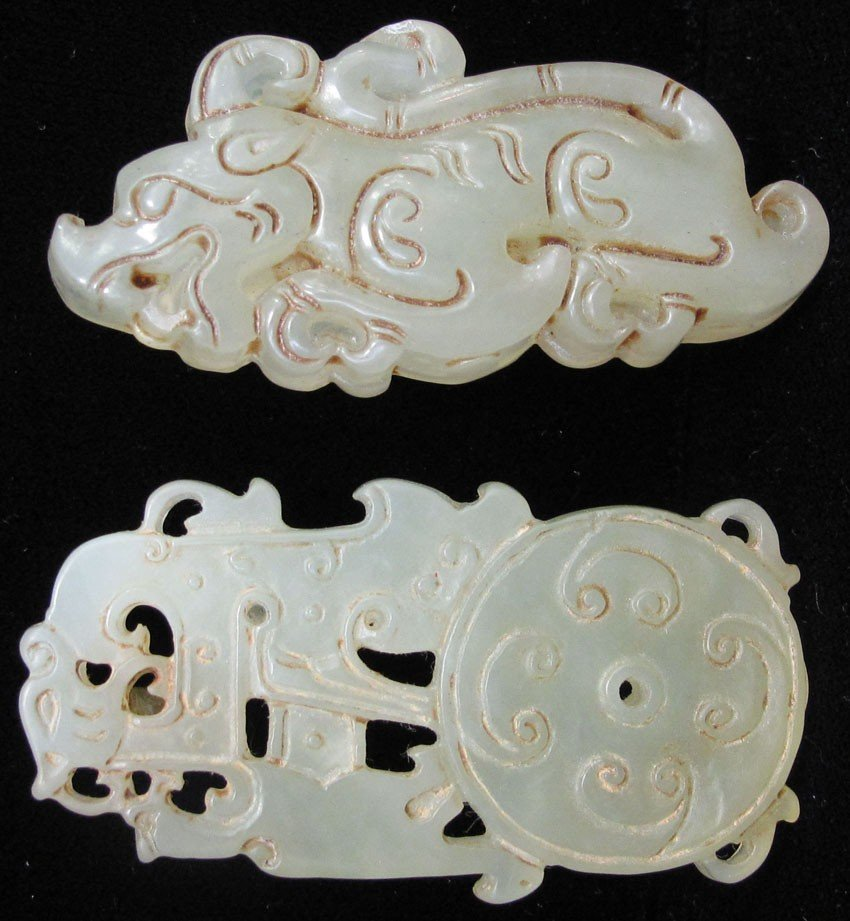 LOT OF (2) CARVED JADE PENDANTS circa late 19th
