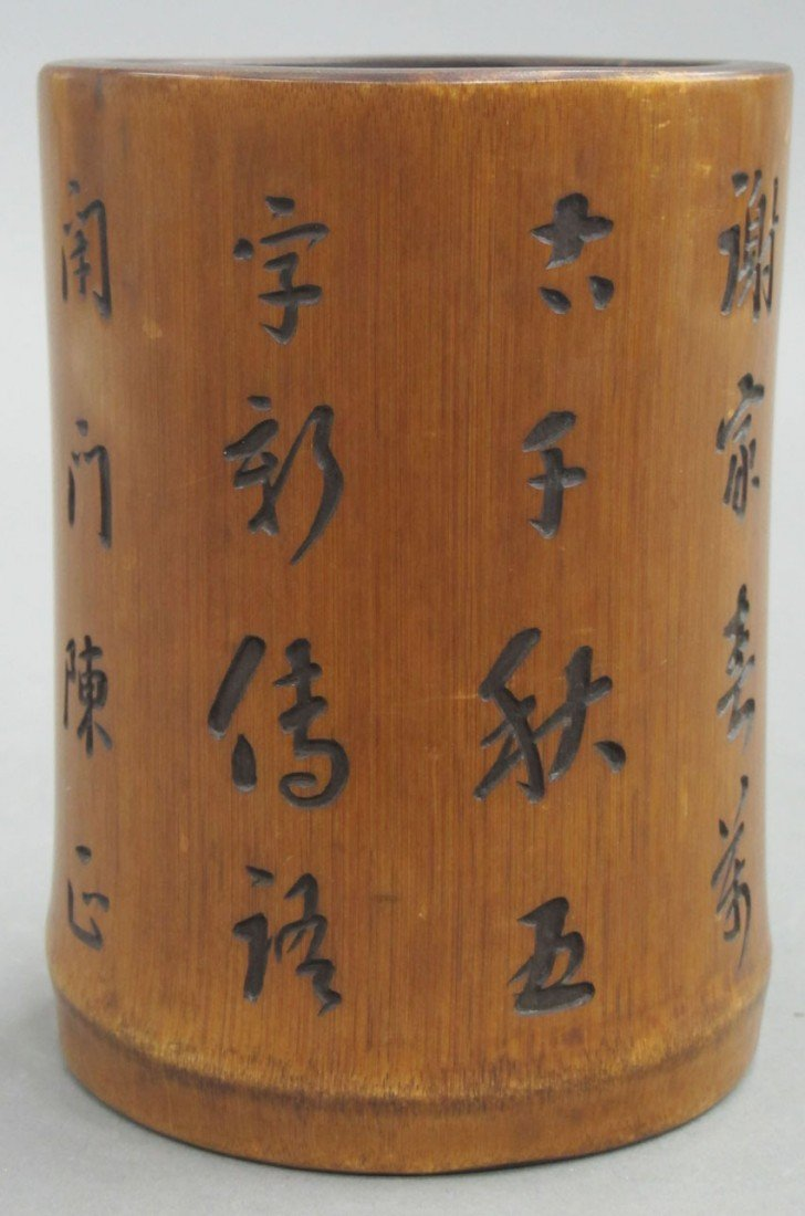 CHINESE BRUSH POT late 19th- early 20th century