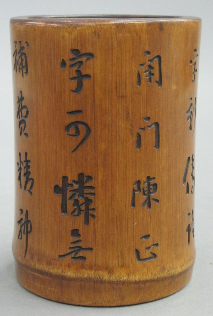 CHINESE BRUSH POT late 19th- early 20th century - 2