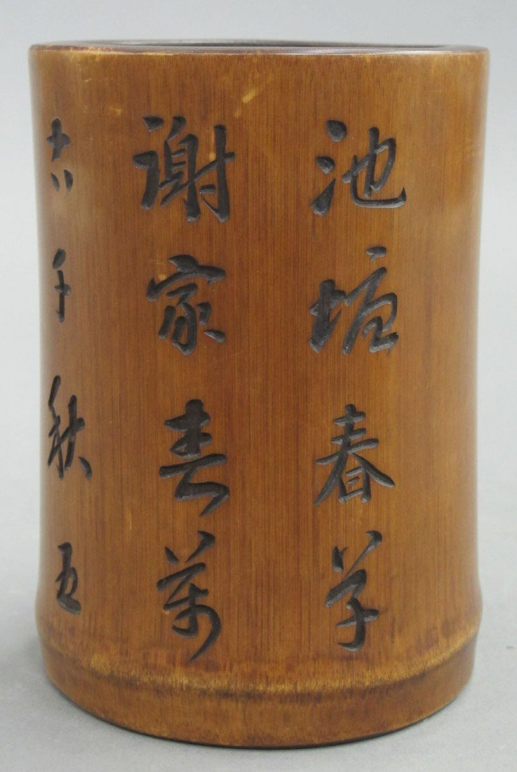 CHINESE BRUSH POT late 19th- early 20th century - 3