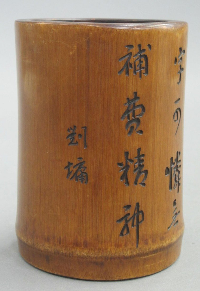 CHINESE BRUSH POT late 19th- early 20th century - 4