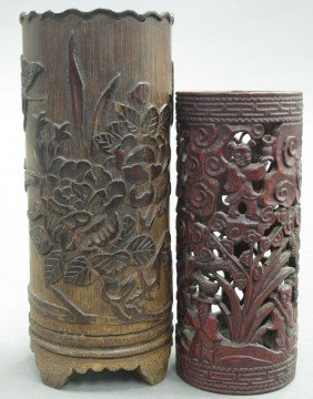LOT OF (2) CHINESE CARVED BAMBOO BRUSH POTS Hei