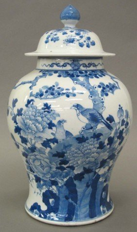 EARLY CHINESE BLUE AND WHITE COVERED URN With S