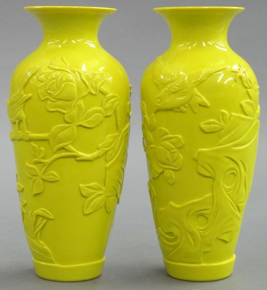 PAIR OF CHINESE YELLOW PEKING GLASS CARVED VASE