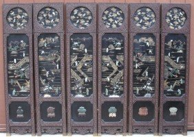 CHINESE SIX PANEL FLOOR SCREEN With Carved Jade