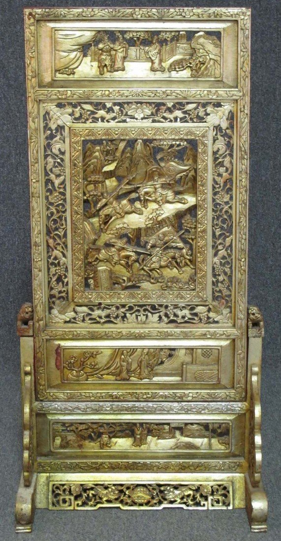CHINESE CARVED FLOOR SCREEN circa early 20th ce