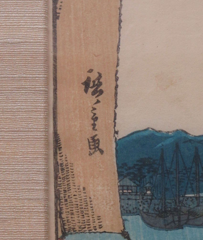 LOT OF (5) WOODBLOCKS Hiroshige note- (3) are m - 3