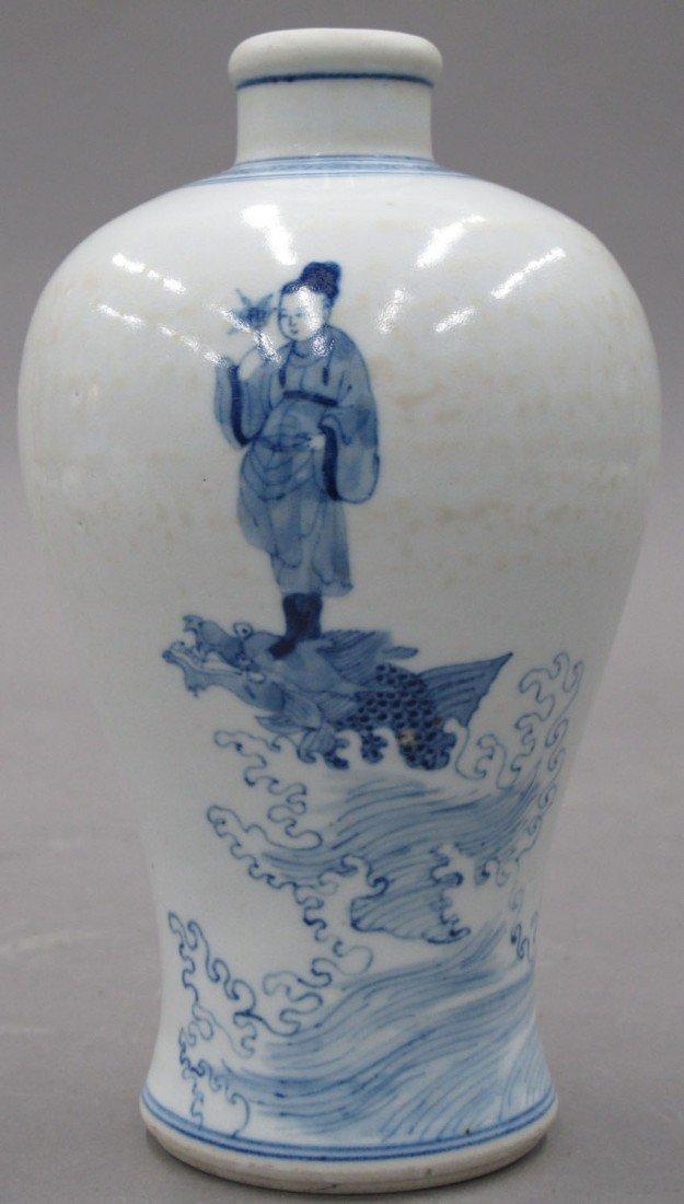 BLUE & WHITE CHINESE PORCELAIN VASE height- 7 1