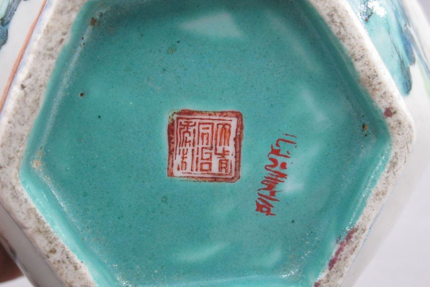 EARLY 20TH CENTURY PAINTED BOWL with stamp mark - 6