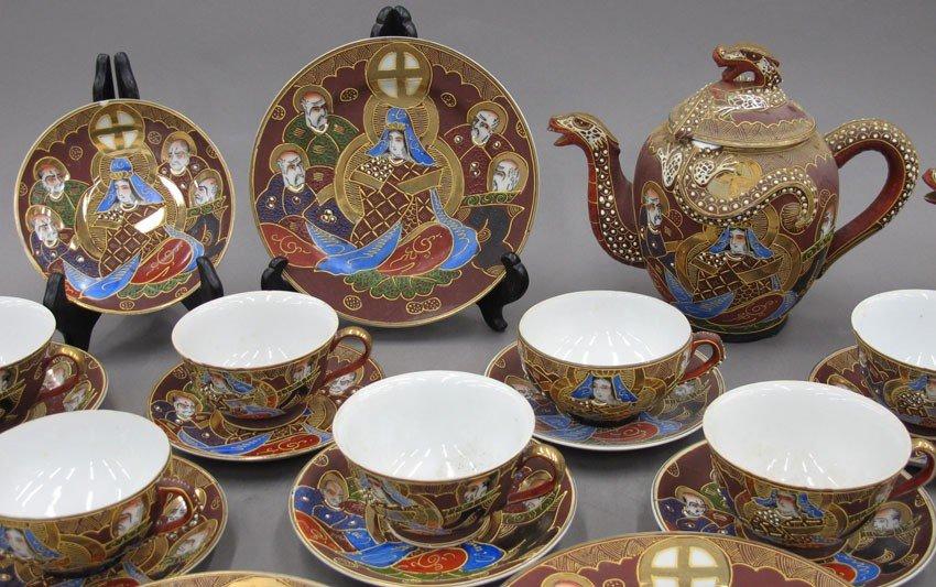 8531: 1 JAPANESE SATSUMA TEA SET total of (30) pcs, ear - 2