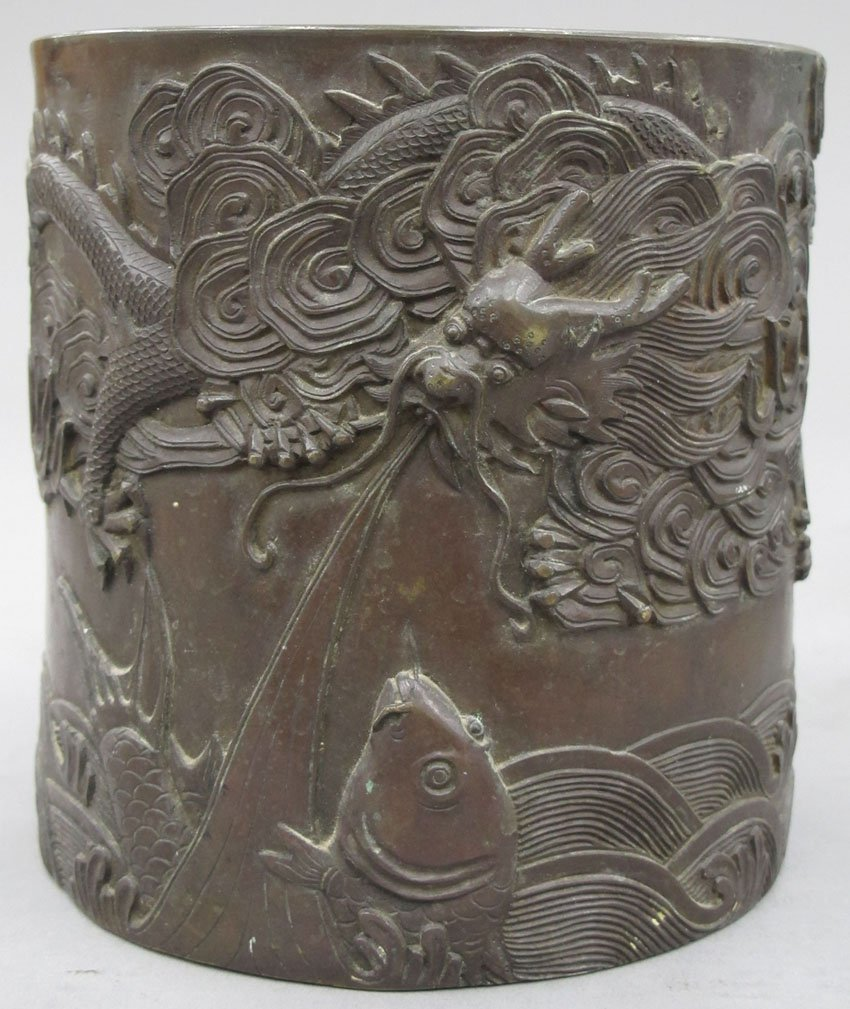 8505:  CHINESE BRONZE BRUSH POT with dragon and stamp m