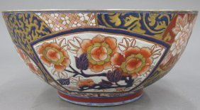 ASIAN PAINTED CENTER BOWL With (6) Character Mar