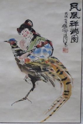 "CHINESE PAINTING Artist- Cheng Shifa Sight- 17"""