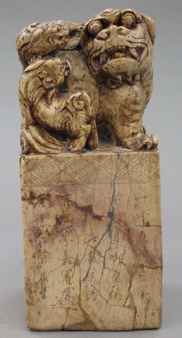 8608:  CHINESE HARD STONE STAMP with figural lion dog h