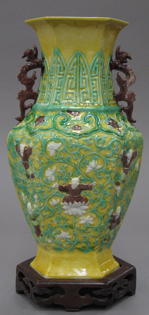 8484: CHINESE THREE COLOR VASE  with stand