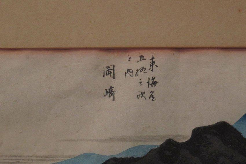 "9946: JAPANESE WOOD BLOCK PRINT sight- 8 5/8"" x 13 1/2"" - 3"