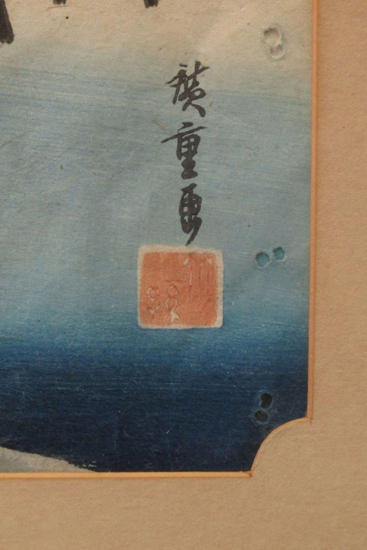 "9946: JAPANESE WOOD BLOCK PRINT sight- 8 5/8"" x 13 1/2"" - 4"