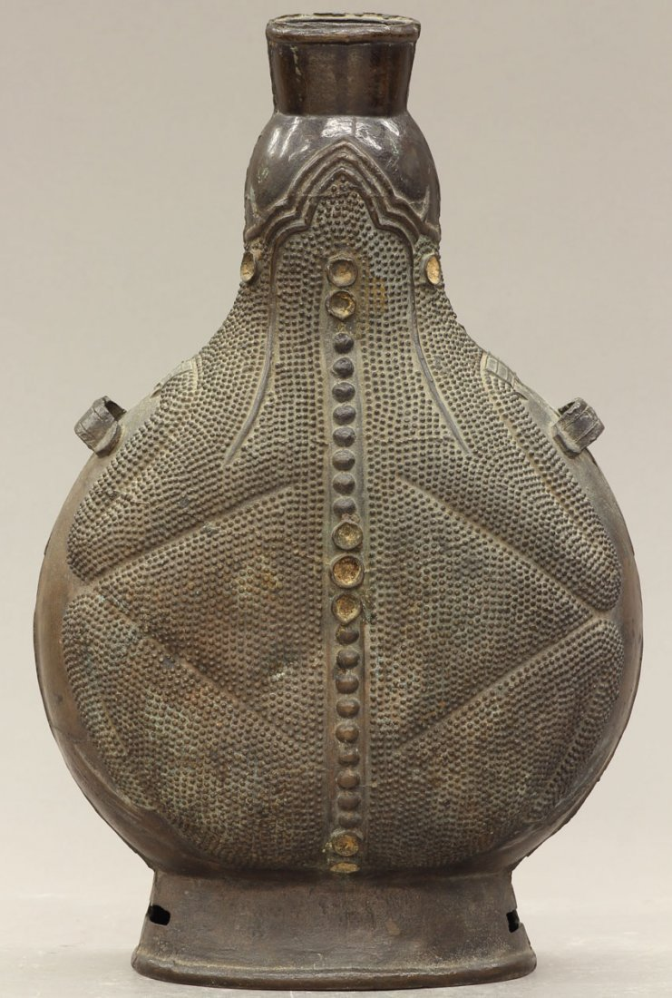 8503: EARLY TIBETAN BRONZE VESSEL possibly water flask