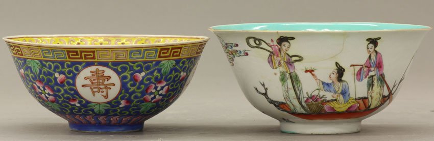 8505: LOT OF (2) QING DYNASTY BOWLS circa 19th/early 20
