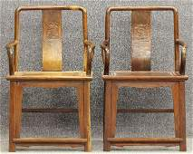 1075: PAIR OF CHINESE CARVED ELMWOOD ARMCHAIRS circa la