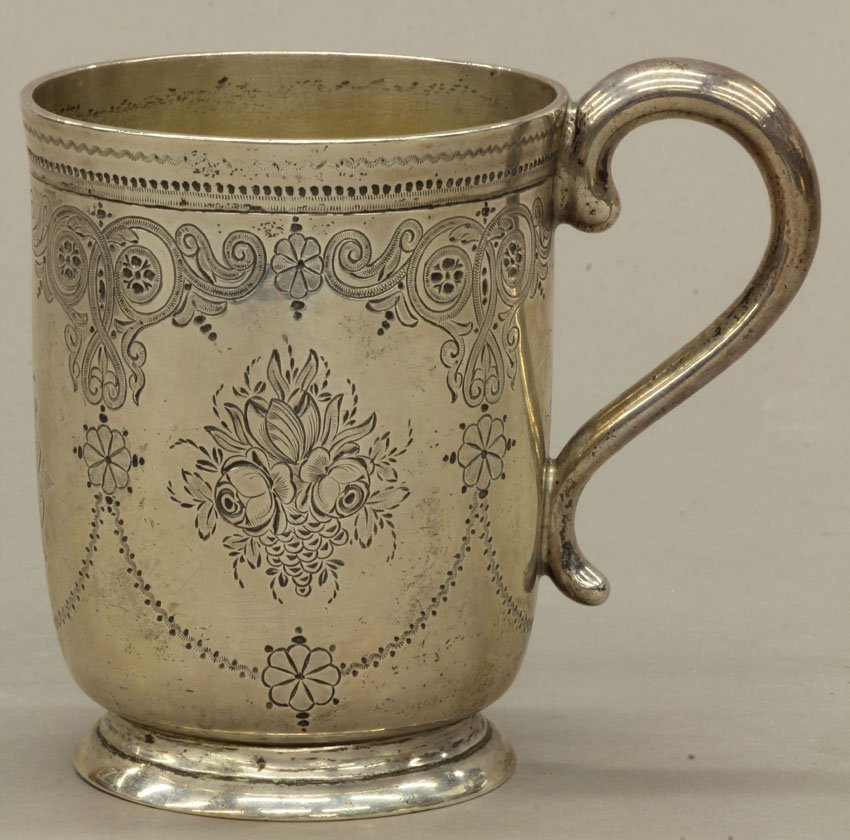 VICTORIAN SILVER PRESENTATION CUP marked on bottom- Fro