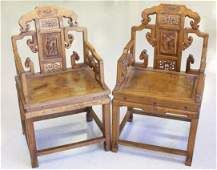 PAIR OF VINTAGE CARVED CHINESE ARM CHAIRS