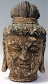 EARLY CHINESE CARVED BUDDHA