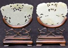 LOT OF (2) CHINESE CARVED JADE BUTTERFLIES