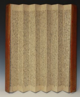 Early Thai Buddist Prayer Scroll