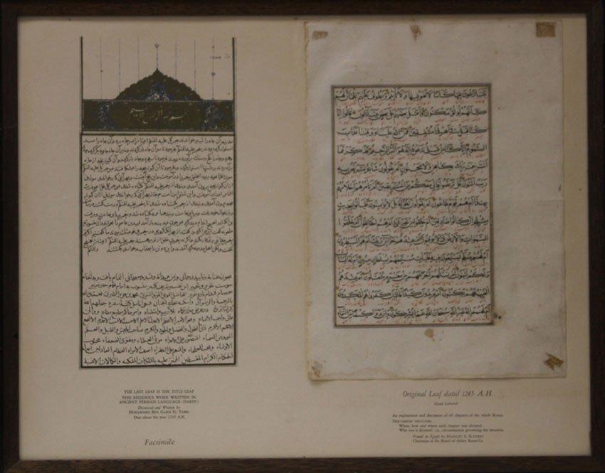 LOT OF (3) EARLY ARABIC MANUSCRIPTS & LATIN MUSIC