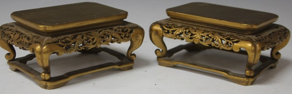 PAIR OF VINTAGE CHINESE CARVED PAINTED STANDS
