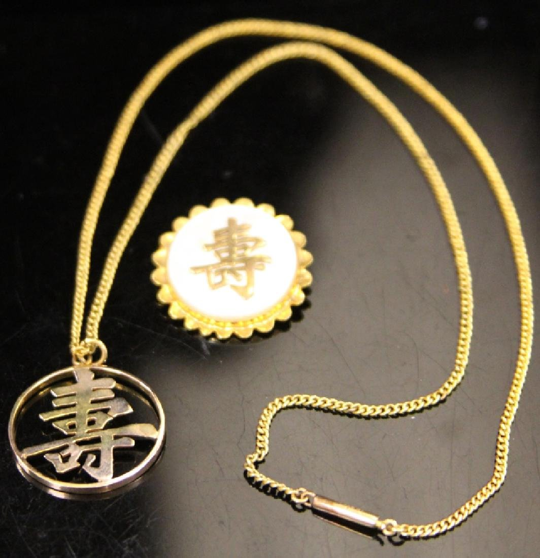 LOT OF (2) 14KT CHINESE PENDANTS, (1) WITH CHAIN