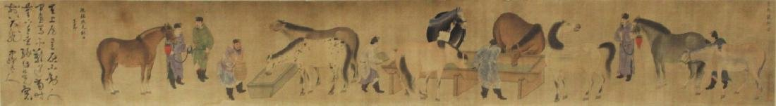 EARLY CHINESE PAINTING, BEARING ZHAO MENGFU SIG.