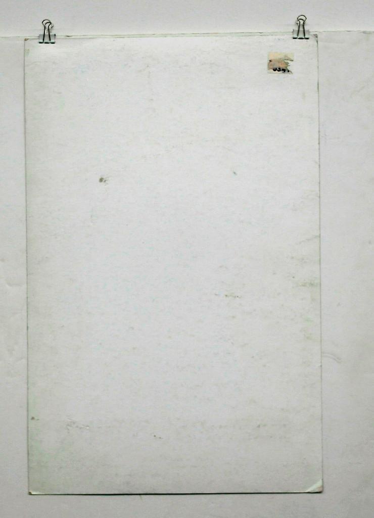 """Duran vs. Leonard """"No Mas"""" Boxing Poster - 4"""