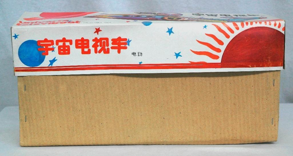 Universe Televiboat Tin Litho and Rubber Toy - ME 777 - 6