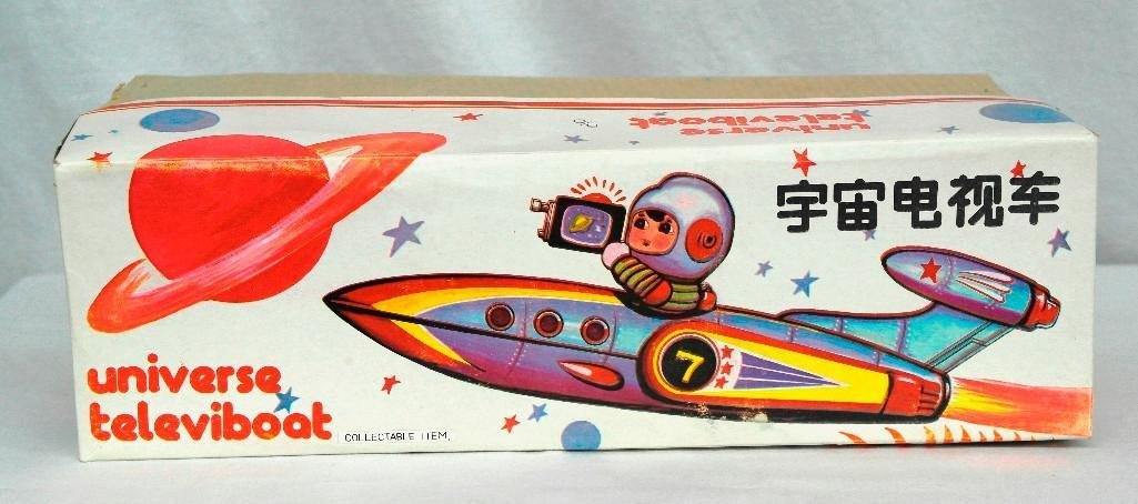 Universe Televiboat Tin Litho and Rubber Toy - ME 777 - 7