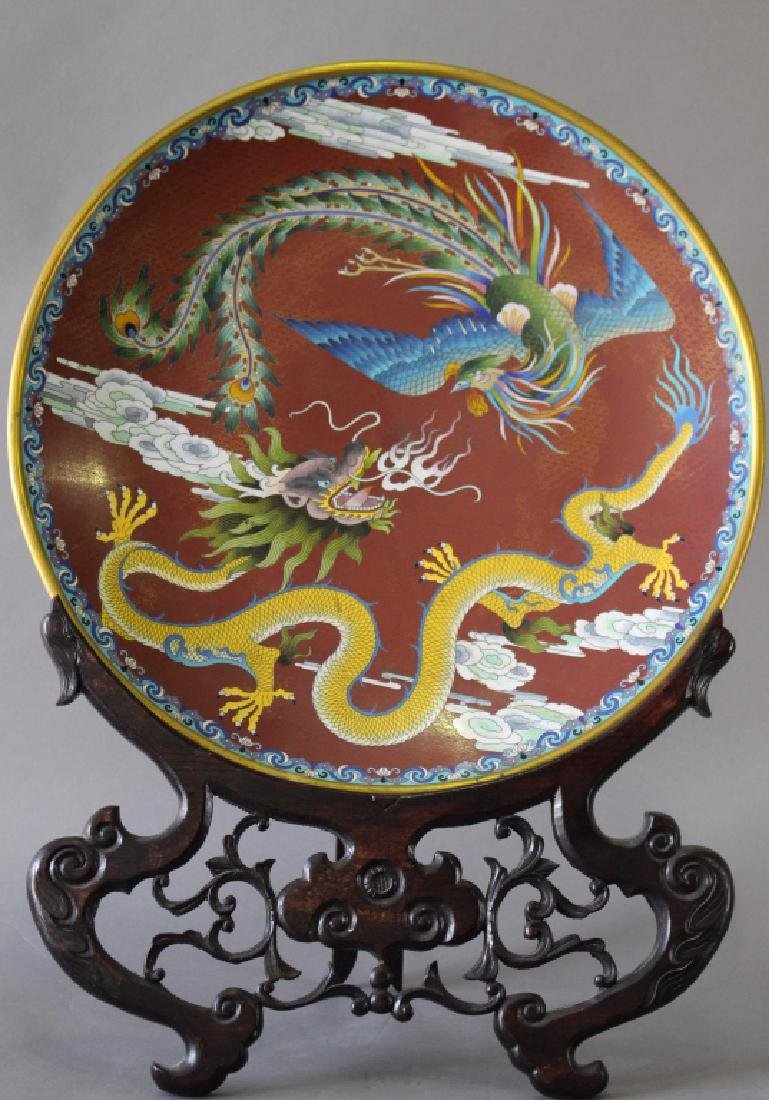 Chinese Cloisonne Charger on Stand