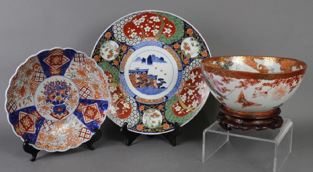 Three Piece Group Oriental Porcelains