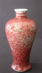 Qing Dynasty Peach Bloom Bottle