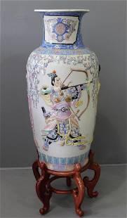 Chinese Imperial Style Palace Vase