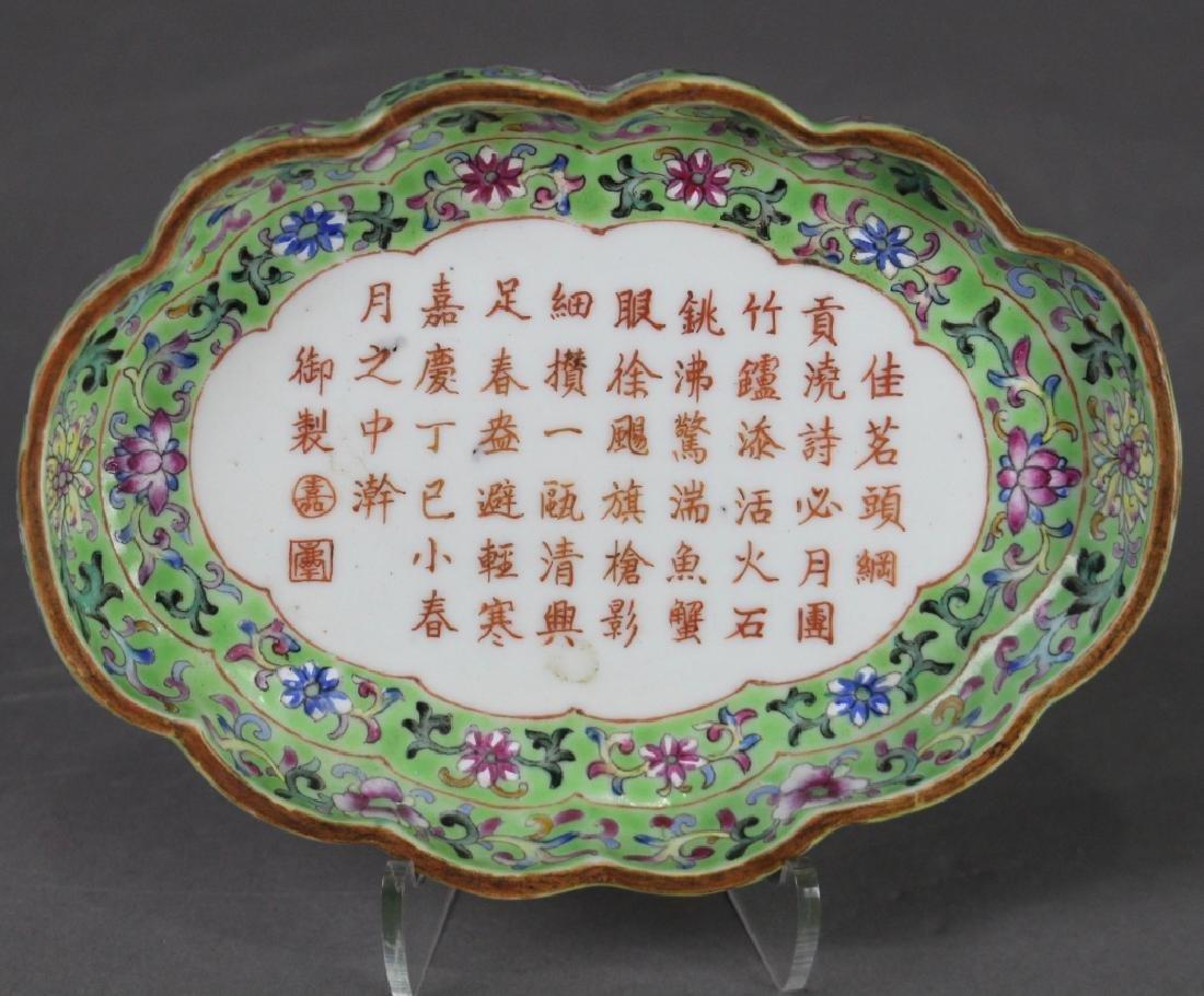"Chinese ""Tea-Poem"" Tray"
